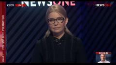 Большой вечер. Юлия Тимошенко от 09.06.2020