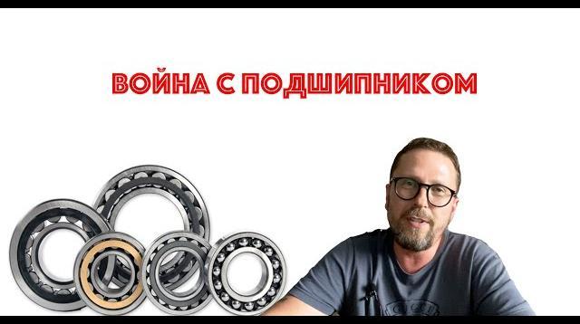 Анатолий Шарий 17.06.2020. Да я на трансформаторном заводе! А ты сепар