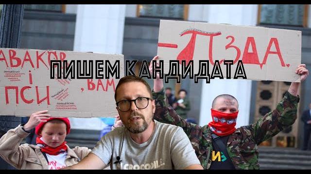 Анатолий Шарий 05.06.2020. Меняем Авакова?