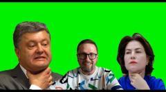 Анатолий Шарий. Порошенко и Ко растерзали Венедиктову вопросами от 10.06.2020