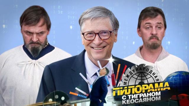 Международная пилорама с Тиграном Кеосаяном 06.06.2020