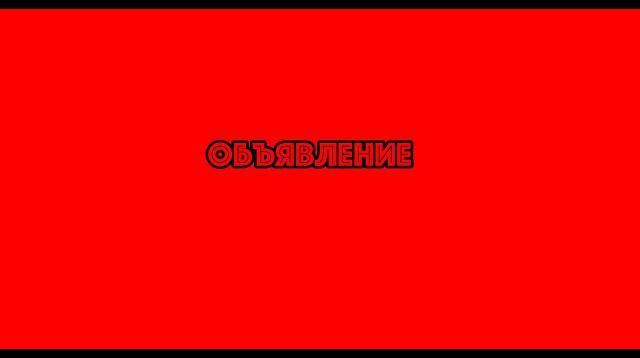 Анатолий Шарий 15.06.2020. Среда. Киев. Офис Президента