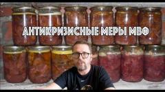 Анатолий Шарий. Чтобы выжить - консервируют родных от 08.06.2020