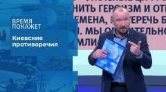 Время покажет. Война: украинский взгляд 23.06.2020