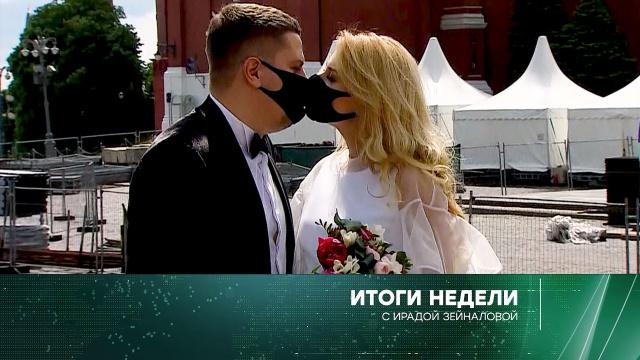 Итоги недели с Ирадой Зейналовой 07.06.2020