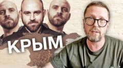 Кpымский патриотический пророк Павел Казарин