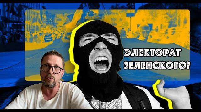 Анатолий Шарий 16.06.2020. НЕмой президент