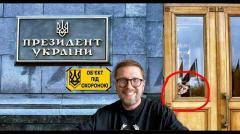 Анатолий Шарий. Депутаты боятся за свою жизнь и жизнь близких от 30.06.2020