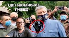 Анатолий Шарий. И кто теперь обормот, Петя-миллиардер от 07.06.2020