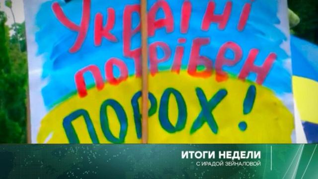 Итоги недели с Ирадой Зейналовой 21.06.2020