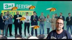 Анатолий Шарий. Слуга Народа вспомнила про дрозофилов от 01.06.2020
