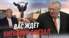 Сенсационное интервью Жириновского Гордону, которое запретили на Украине. Эксклюзив