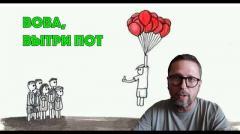 Анатолий Шарий. Запретить Партию Шария и ОПЗЖ от 31.07.2020