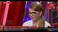 Большой вечер. Юлия Тимошенко от 31.07.2020