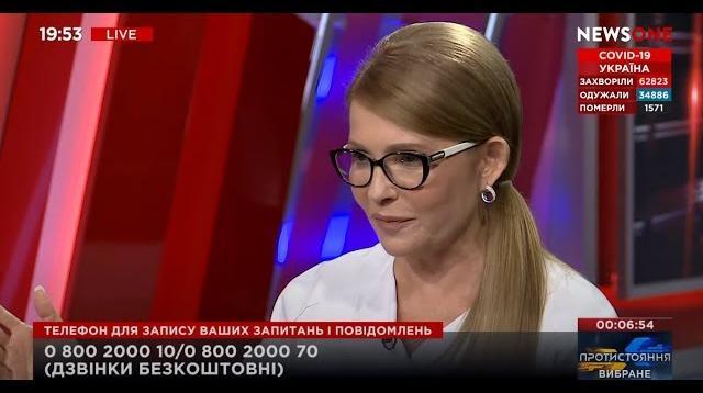 Большой вечер 31.07.2020. Юлия Тимошенко