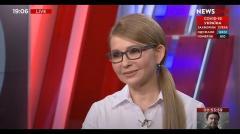 Большой вечер. Юлия Тимошенко от 24.07.2020