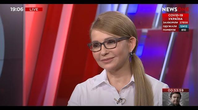 Большой вечер 24.07.2020. Юлия Тимошенко