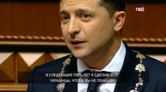 Специальный репортаж. Украина. Мешок без кота от 20.07.2020