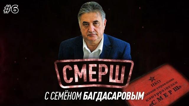 Соловьёв LIVE 10.07.2020. Либерастов - к стенке! Как остановить бесов? Семён Багдасаров