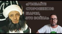 "Технолог Слуги Народа поддержал ""caфари"" на Партию Шария"
