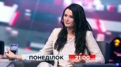 Эпицентр украинской политики. Диана Панченко от 27.07.2020