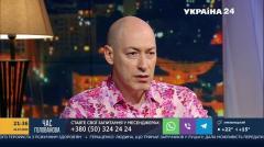 Дмитрий Гордон. О том, правильно ли сделал Зеленский, что записал видео по требованию террориста от 28.07.2020