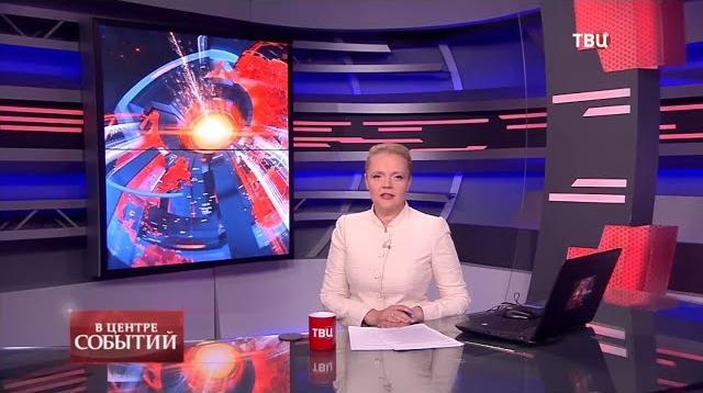 В центре событий с Анной Прохоровой 24.07.2020