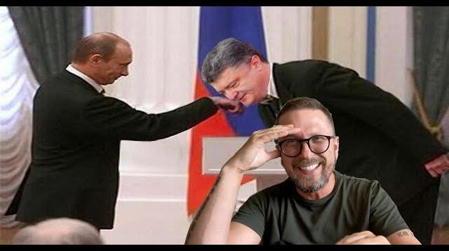 Анатолий Шарий 09.07.2020. Порошенко поцеловал руку Путину