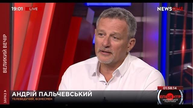Большой вечер 06.07.2020. Андрей Пальчевский