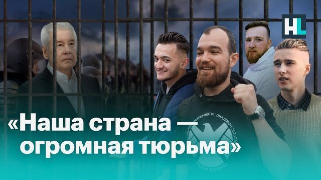 Алексей Навальный LIVE 27.07.2020. «Московское дело» год спустя: «Наша страна — это огромная тюрьма»