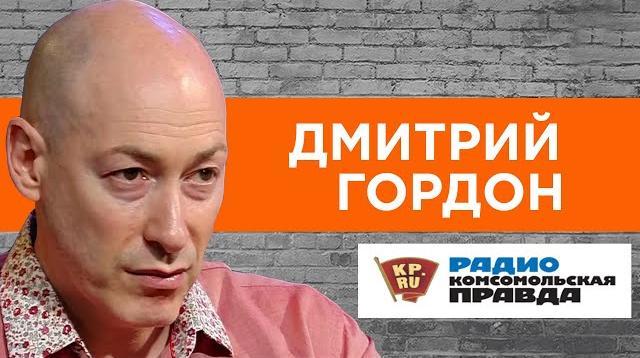 Дмитрий Гордон 31.07.2020. Путин против Лукашенко. Замена Кучмы на Кравчука. Хабаровск