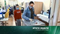 Итоги недели с Ирадой Зейналовой от 05.07.2020
