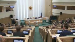 Сенат. Итоги весенней парламентской сессии, проблема обманутых дольщиков, поддержка туризма 24.07.2020