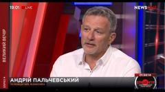 Большой вечер. Андрей Пальчевский 27.07.2020