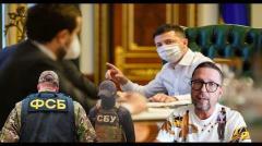Анатолий Шарий. Как Офис Зеленского решает вопросы в Европе от 19.07.2020