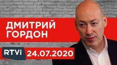 Хабаровск. Импотентный Запад. Почему Трамп боится Путина. Падение рейтинга Зеленского. Лукашенко