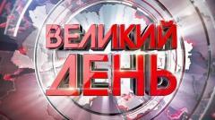 День на NEWSONE 01.07.2020