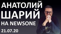 Большой вечер. Анатолий Шарий 21.07.2020