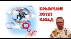 Анатолий Шарий. Владимир, вам опять привет из Европы от 19.07.2020