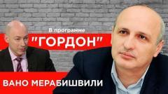 Отсидевший 7 лет в одиночке экс-премьер Грузии Мерабишвили. Воры в законе, пытки, Саакашвили