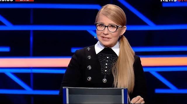 Большой вечер 09.07.2020. Юлия Тимошенко