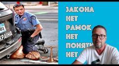 Анатолий Шарий. Как уголовники консультируют Офис Президента от 26.07.2020