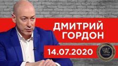 Невышедшее интервью с Жириновским, слухи о Зеленском и Мендель, протесты в Хабаровске