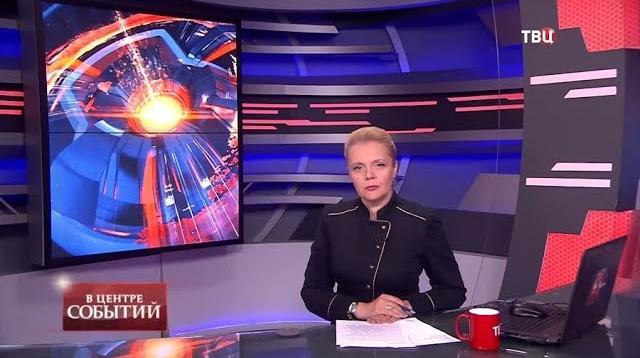 В центре событий с Анной Прохоровой 17.07.2020