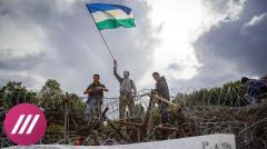 Дождь. «Мы никуда не уйдем с этой земли». Война за шихан Куштау в Башкирии продолжается от 18.08.2020