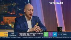 Дмитрий Гордон. Причины негативной реакции российских пропагандистских СМИ на его интервью с Лукашенко от 21.08.2020