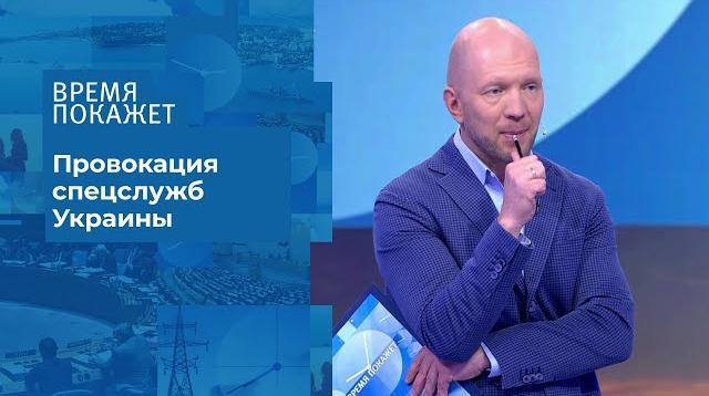 Время покажет 07.08.2020. Арест россиян в Минске