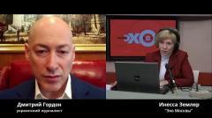 Дмитрий Гордон. Если Лукашенко уйдет в результате протестов, это будет ужасным знаком для Путина от 31.08.2020