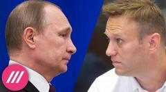 «Кремль ведет себя, как гопник в трамвае». Дмитрий Орешкин об отравлении Навального