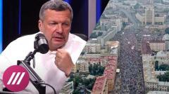 Как белорусское ТВ, Соловьев и Кремль реагируют на митинги в Беларуси